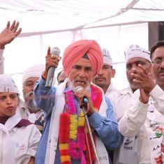 'Kejriwal is a trickster, he is a Chanakya': Sucha Singh Chhotepur