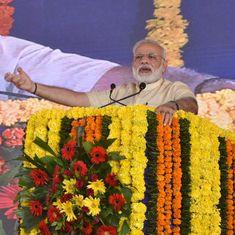तीन बातें जो बताती हैं कि गुजरात चुनाव पिछले पांच दिनों में इस निचले स्तर तक कैसे पहुंचा?