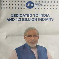 बिना इजाजत प्रधानमंत्री की तस्वीर के इस्तेमाल के लिए जियो पर 500 रु. का जुर्माना हो सकता है
