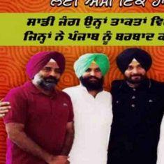 नवजोत सिंह सिद्धू और परगट सिंह के पंजाब में अपनी पार्टी लॉन्च करने सहित दिन के सबसे बड़े समाचार