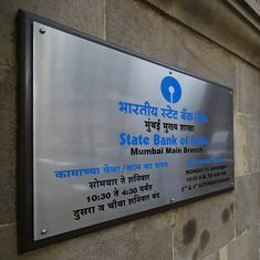 SBI posts over 70% rise in consolidated profit in third quarter