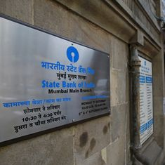 SBI stocks hit 52-week high after it issues bonds to Yes Bank worth Rs 2,100 crore