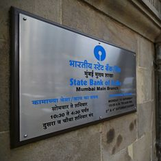 SBI cuts interest rates by 0.5% on savings account deposits