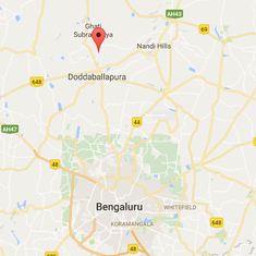12 feared dead after boat used for Ganesh idol immersion capsizes in Karnataka's Shivamogga district