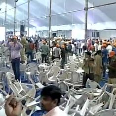 गुजरात : अमित शाह के कार्यक्रम में जमकर हंगामा और तोड़फोड़, महज चार मिनट में भाषण रोकना पड़ा