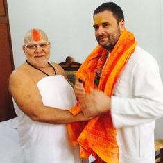 क्या राहुल गांधी का अयोध्या दौरा कांग्रेस का 'सॉफ्ट' हिंदुत्व कार्ड है?