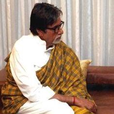 'पैराडाइज़ पेपर वाले निश्चिंत रहें, मोदी जी उन्हें बोल्ड इंडिया का ब्रांड एंबेसडर बना सकते हैं!'