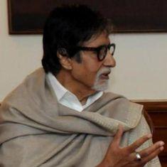 केंद्र द्वारा अमिताभ बच्चन को जीएसटी का ब्रांड अंबेसडर बनाए जाने सहित आज के बड़े समाचार