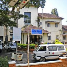 Why is Karnataka handing over a public hospital in Udupi to a UAE company for the next 60 years?