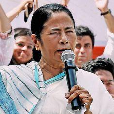 पश्चिम बंगाल : क्यों सबांग उपचुनाव में टीएमसी की यह जीत भाजपा के लिए बड़ा झटका है