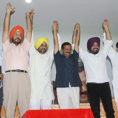Riding the anti-incumbency wave, the Aam Aadmi Party is gaining ground in Punjab