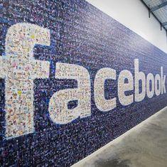 फेसबुक के वरिष्ठ अधिकारी का पत्र लीक, कहा - कंपनी की तरक्की के लिए हम जो भी करें ठीक है