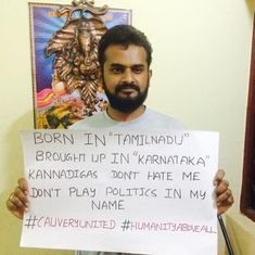 A social media reminder: Tamilians and Kannadigas don't all hate each other