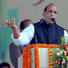 International community must come together to face challenges of terrorism: Rajnath Singh in Bahrain
