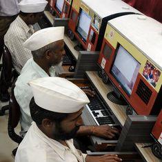 4जी की स्पीड के मामले में भारत के 88 देशों में सबसे नीचे होने सहित तकनीक से जुड़ी तीन खबरें