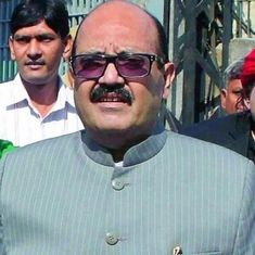 UP polls: Amar Singh appointed to Samajwadi Party's parliamentary board by Mulayam Singh Yadav