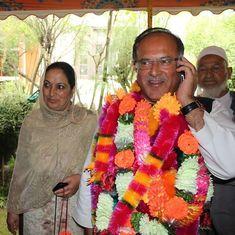 Kashmir unrest: Former PDP leader Tariq Hameed Karra sends resignation letter to Lok Sabha Speaker
