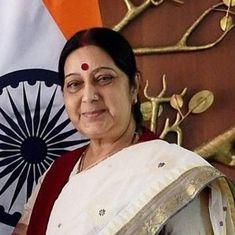 कांग्रेस के ट्विटर पोल में विदेश मंत्री सुषमा स्वराज के बाजी मारने सहित दिन के बड़े समाचार