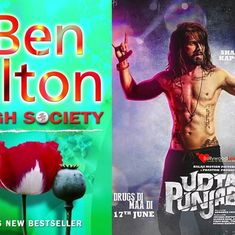 'Udta Punjab' versus 'High Society': Inspiration or a striking coincidence?