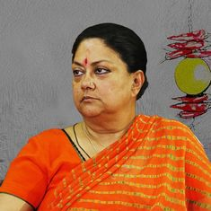 Rajasthan passes ordinance protecting public servants from investigations into their work