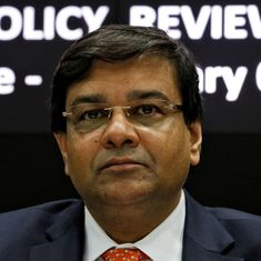 Monetary Policy Committee cuts RBI's key repo rate to 6.25%