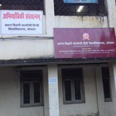 हिंदी माध्यम से इंजीनियरिंग क्या वाकई गंभीर पहल है या भाजपाई राष्ट्रवाद का एक और शिगूफा?