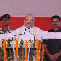 Next Goa government will function under Manohar Parrikar's leadership: Amit Shah