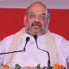 Amit Shah says it's impossible to give jobs to every one in a country with such a large population