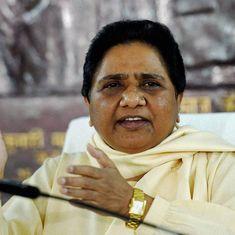 Rajya Sabha accepts Mayawati's resignation