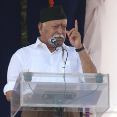 Kerala: RSS chief Mohan Bhagwat defies collector's orders, unfurls tricolour at government school