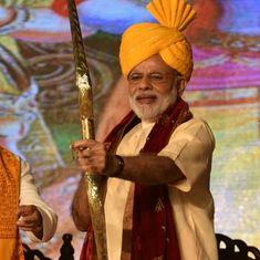 आतंकवाद को पनाह देने वाले अब बख्शे नहीं जा सकते : नरेंद्र मोदी