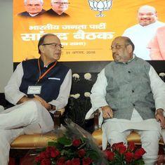 भाजपा ने अरुण जेटली को गुजरात और प्रकाश जावडेकर को कर्नाटक विधानसभा चुनाव का प्रभारी बनाया