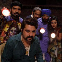 सात उचक्के : पगलई में सनी जायकेदार फिल्म जो गालियों की अति के बावजूद गर्त में नहीं जाती