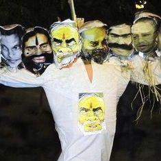 जेएनयू में दशहरे पर प्रधानमंत्री मोदी का पुतला फूंकने की घटना के बाद जांच के आदेश