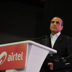 जियो इफेक्ट : टाटा डोकोमो भारती एयरटेल में समाई