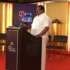 Kerala industries minister resigns from Cabinet over nepotism charges