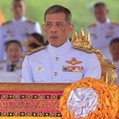 राम दशम : थाईलैंड के नए राजा जिनका राज्याभिषेक भारतीय वैदिक रीतियों से भी हो रहा है