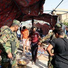 बगदाद में शिया तीर्थयात्रियों पर आईएस का आत्मघाती हमला, 41 की मौत