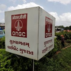 ONGC asked to explain why it planned to hire oil rigs without issuing tenders