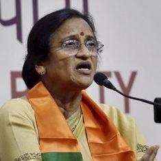 Uttar Pradesh: 17 supporters of Rita Bahuguna Joshi quit Congress