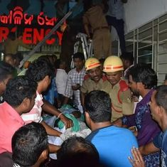 Odisha hospital fire: Toll rises to 24 after three more victims succumb to injuries