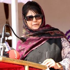 Jammu and Kashmir: Mehbooba Mufti re-elected as Peoples Democratic Party chief for sixth term