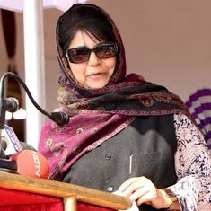 Jammu and Kashmir: Mehbooba Mufti rejects Opposition's demand for probe into Valley unrest