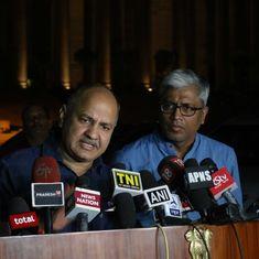 Delhi: CBI initiates probe against Deputy CM Manish Sisodia and health minister's daughter