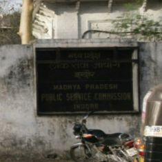 व्यापम के बाद मध्य प्रदेश के इस नए घोटाले से भी संघ का नाम जुड़ रहा है