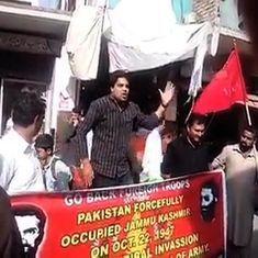 पीओके में पाकिस्तान के खिलाफ प्रदर्शन, आजादी के नारे लगे
