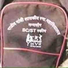 Government college in Madhya Pradesh distributes bags with caste welfare scheme markings
