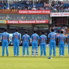 भारत से वनडे क्रिकेट के सरताज का ताज छिनने सहित आज के वीडियो समाचार