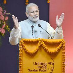 देशवासी दूसरी भारतीय भाषाएं बोलने पर भी गर्व करें : प्रधानमंत्री मोदी