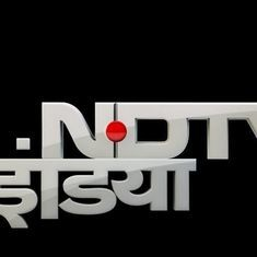 एनडीटीवी इंडिया को 24 घंटे के लिए ऑफ एयर करने के आदेश सहित आज के अखबारों की प्रमुख सुर्खियां